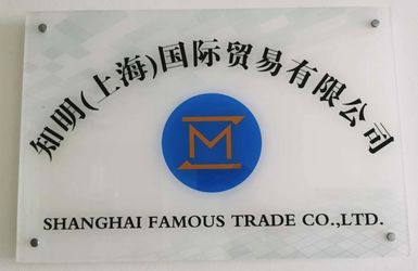 SHANGHAI FAMOUS TRADE CO.,LTD